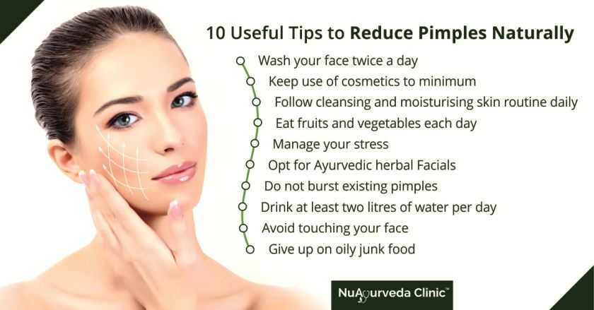 Tips To Reduce Pimples Naturally
